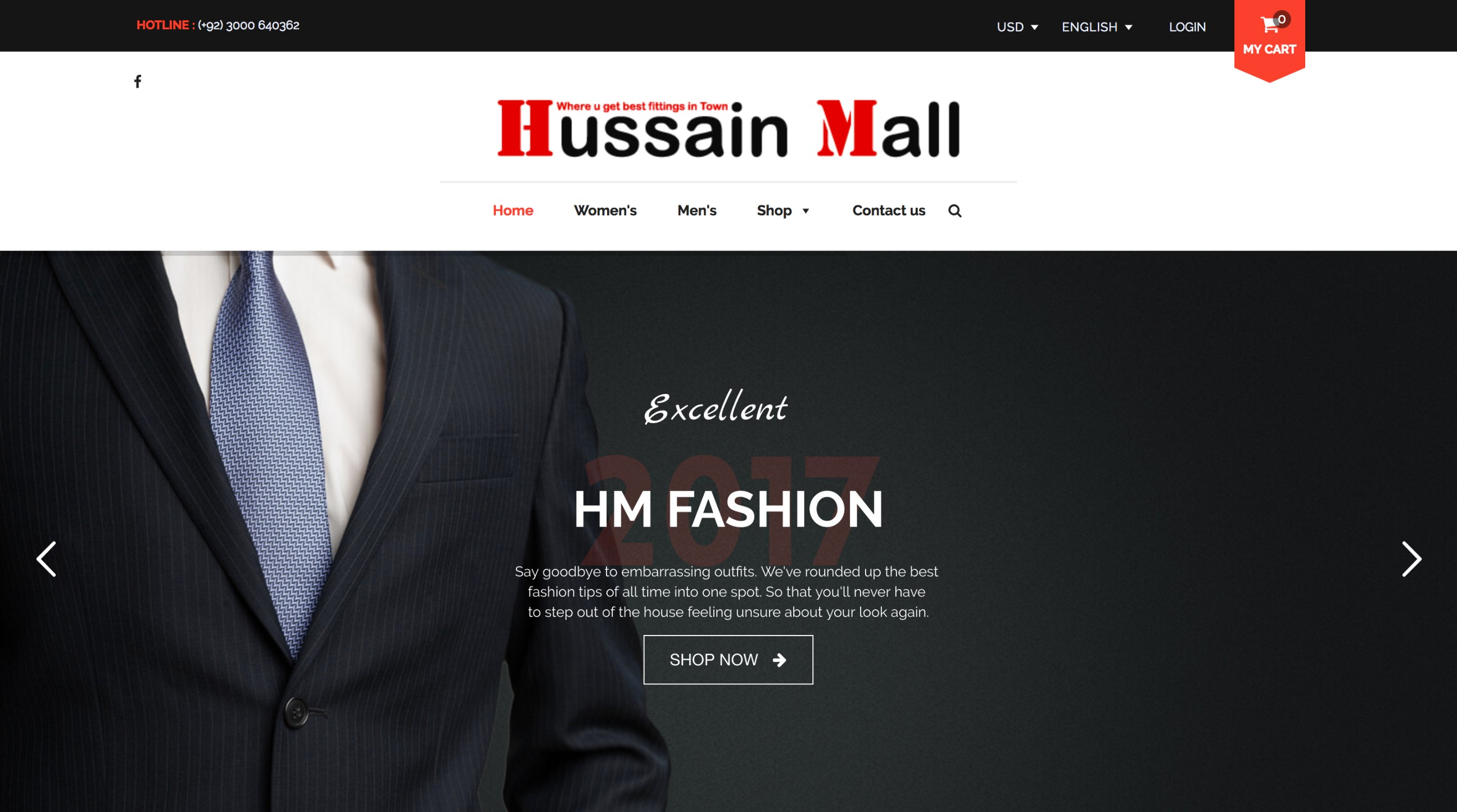 Hussain Mall
